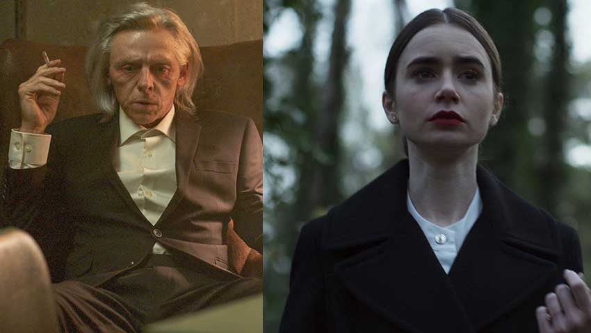 Inheritance movie starring Simon Pegg Lily Collins